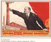Vintage Russian poster - A spectre is haunting Europe, Lenin 1920